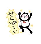 ぱんだりーまん(個別スタンプ:35)
