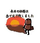 ぱんだりーまん(個別スタンプ:36)