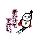ぱんだりーまん(個別スタンプ:37)