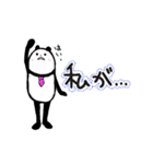 ぱんだりーまん(個別スタンプ:38)