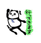 ぱんだりーまん(個別スタンプ:39)