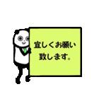 ぱんだりーまん(個別スタンプ:40)