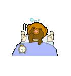 癒しのタヌキさん(個別スタンプ:1)