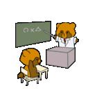 癒しのタヌキさん(個別スタンプ:4)