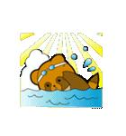 癒しのタヌキさん(個別スタンプ:23)