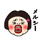 うざいブス(個別スタンプ:3)