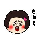 うざいブス(個別スタンプ:15)
