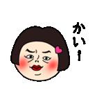 うざいブス(個別スタンプ:19)