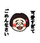 うざいブス(個別スタンプ:22)