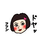 うざいブス(個別スタンプ:26)