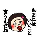 うざいブス(個別スタンプ:27)
