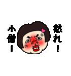 うざいブス(個別スタンプ:28)