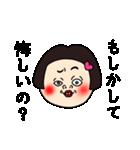 うざいブス(個別スタンプ:29)