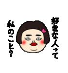 うざいブス(個別スタンプ:30)