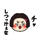 うざいブス(個別スタンプ:31)