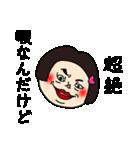 うざいブス(個別スタンプ:33)
