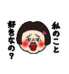 うざいブス(個別スタンプ:35)