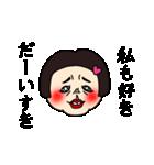 うざいブス(個別スタンプ:36)