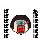うざいブス(個別スタンプ:37)