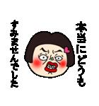 うざいブス(個別スタンプ:38)