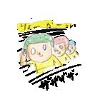 Maruyoの愉快な仲間達(個別スタンプ:05)