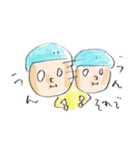 Maruyoの愉快な仲間達(個別スタンプ:06)