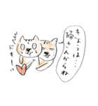 Maruyoの愉快な仲間達(個別スタンプ:32)