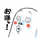Mr.上から目線【お返事用】(個別スタンプ:8)