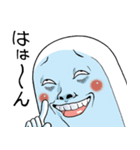 Mr.上から目線【お返事用】(個別スタンプ:10)