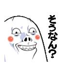 Mr.上から目線【お返事用】(個別スタンプ:14)