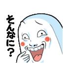 Mr.上から目線【お返事用】(個別スタンプ:19)