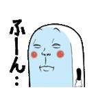 Mr.上から目線【お返事用】(個別スタンプ:22)