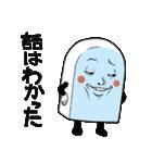 Mr.上から目線【お返事用】(個別スタンプ:23)
