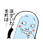 Mr.上から目線【お返事用】(個別スタンプ:27)