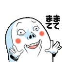 Mr.上から目線【お返事用】(個別スタンプ:29)