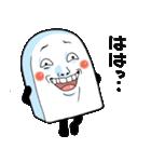 Mr.上から目線【お返事用】(個別スタンプ:30)