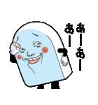 Mr.上から目線【お返事用】(個別スタンプ:31)