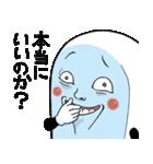Mr.上から目線【お返事用】(個別スタンプ:35)