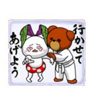 金時草うさぎのけっけちゃんX'mas verⅡ(個別スタンプ:05)