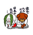 金時草うさぎのけっけちゃんX'mas verⅡ(個別スタンプ:06)