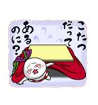 金時草うさぎのけっけちゃんX'mas verⅡ(個別スタンプ:07)