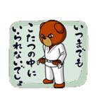 金時草うさぎのけっけちゃんX'mas verⅡ(個別スタンプ:08)