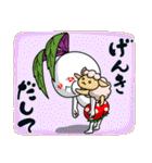 金時草うさぎのけっけちゃんX'mas verⅡ(個別スタンプ:09)