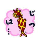 金時草うさぎのけっけちゃんX'mas verⅡ(個別スタンプ:17)