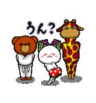 金時草うさぎのけっけちゃんX'mas verⅡ(個別スタンプ:24)