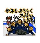 金時草うさぎのけっけちゃんX'mas verⅡ(個別スタンプ:30)