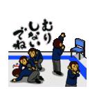 金時草うさぎのけっけちゃんX'mas verⅡ(個別スタンプ:31)