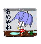 金時草うさぎのけっけちゃんX'mas verⅡ(個別スタンプ:36)