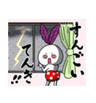 金時草うさぎのけっけちゃんX'mas verⅡ(個別スタンプ:37)