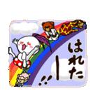 金時草うさぎのけっけちゃんX'mas verⅡ(個別スタンプ:38)